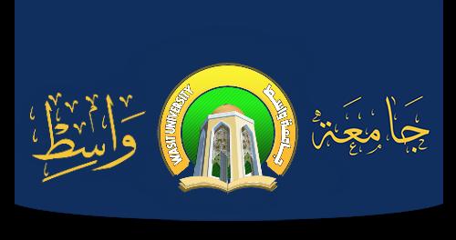 موقع جامعة واسط